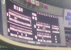 2009年10月18日CSスタメン
