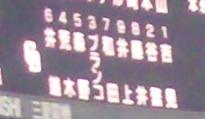 2009年10月18日CSスタメンアップ