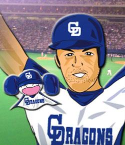 和田選手やった!!