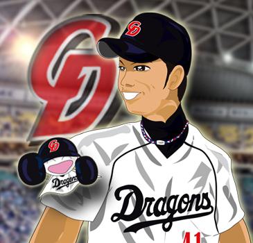 浅尾投手!!