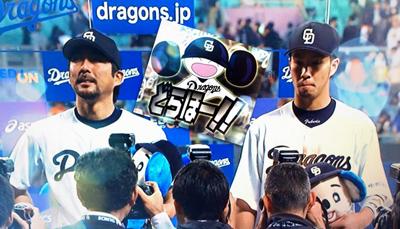 小笠原だ!福田だ!G戦先勝!! 20150331
