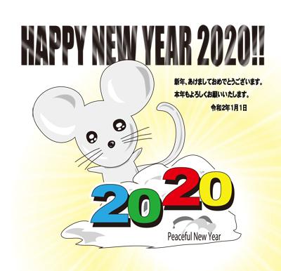 200101 W400SNS年賀状2020のコピー.jpg